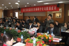 DJG with the judges and prosecutors of China